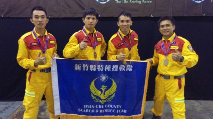 新竹縣消防局代表我國參加新加坡國際團體挑戰賽奪第三