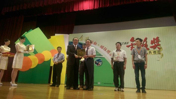 新竹縣榮獲金路獎全國第一  交通部長親自頒獎