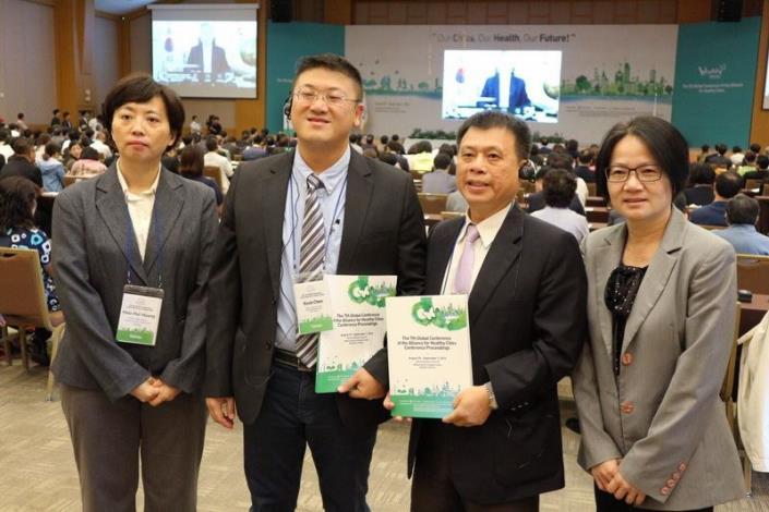 WHO第七屆西太平洋健康城市聯盟全球大會  竹縣哺乳室APP列為創新及智慧城市典範