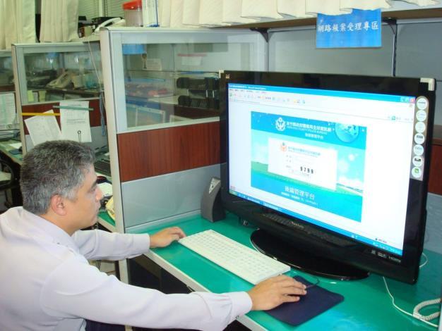 提升為民服務品質  新竹縣政府警察局網路報案正式上路