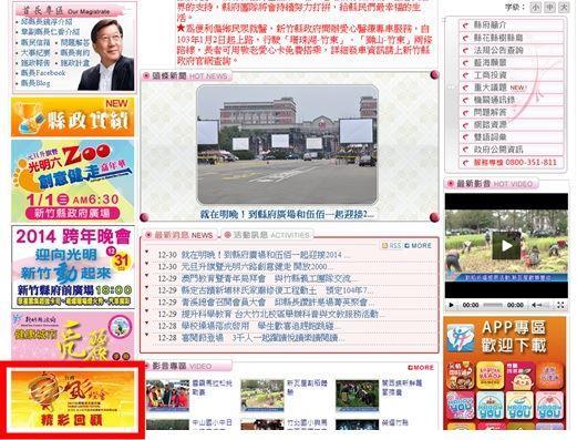 2013台灣颩燈會成果專刊電子書上線囉!