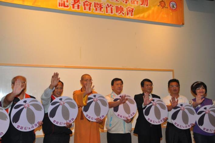 推動反毒宣導、淨化社會 首映電影新竹縣文化局登場 共2張圖片