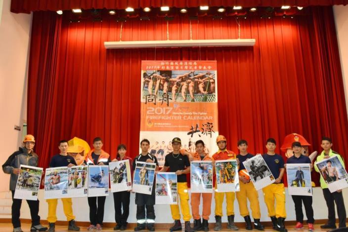 12位有故事的消防幕後英雄呈現 新竹縣消防局2017年形象文宣月曆搶眼