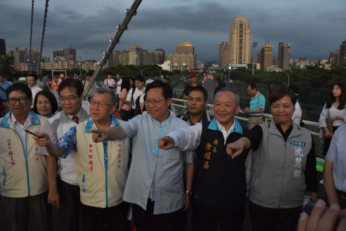 桃竹竹苗區域治理平台第二次首長會議 共同打造台灣最優質幸福城市