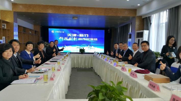 邱縣長赴天津參訪紅橋區 促兩岸科技創新交流 共5張圖片