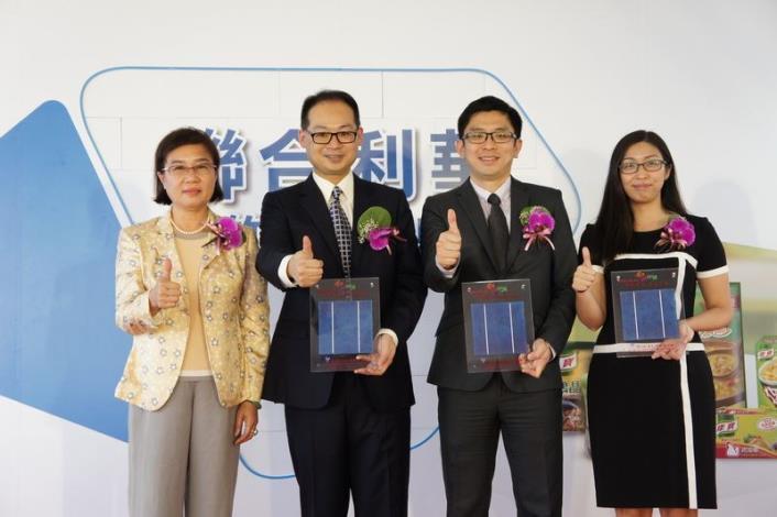 聯合利華力挺台灣 耗資上億擴建新豐廠 打造亞洲食品供應中心