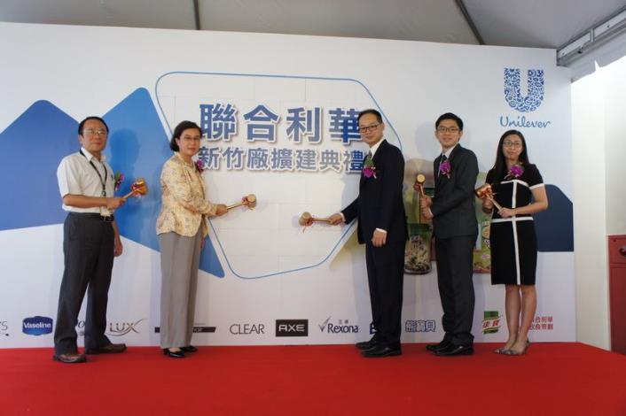 聯合利華力挺台灣 耗資上億擴建新豐廠 打造亞洲食品供應中心 共3張圖片