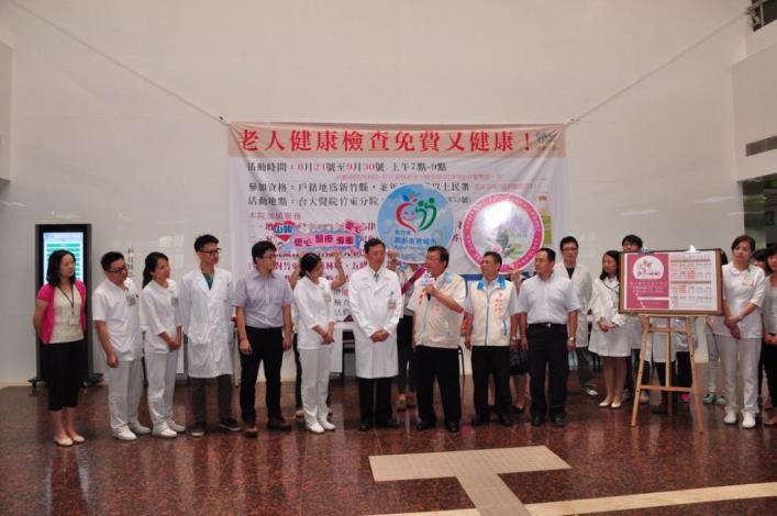寶山鄉「愛心醫療專車」啟動出發 八旬翁:有人陪著看病真好