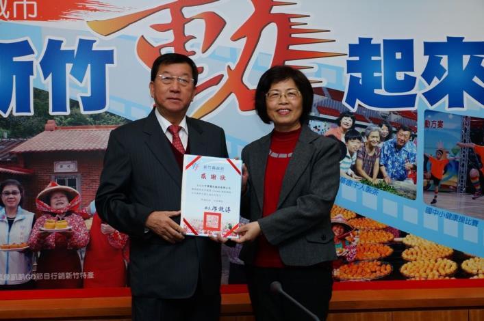 熱線你和我 iTaiwan無線上網新增戶外6熱點 共4張圖片