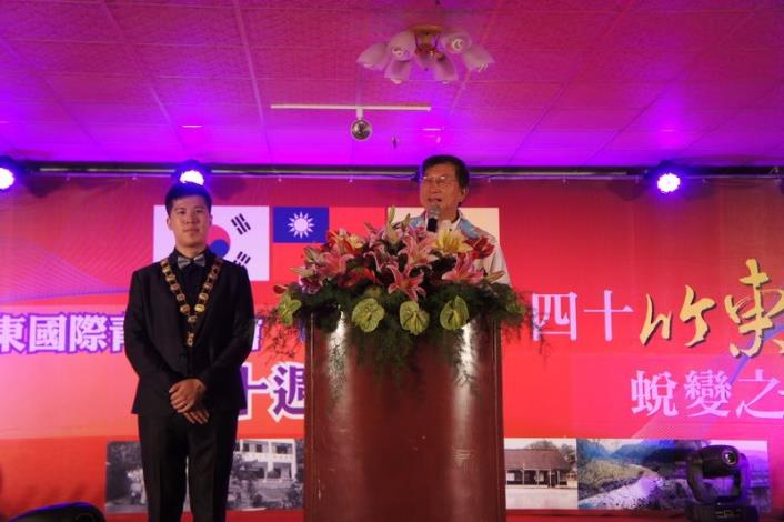 竹東國際青年商會四十週年慶典 邱縣長致意