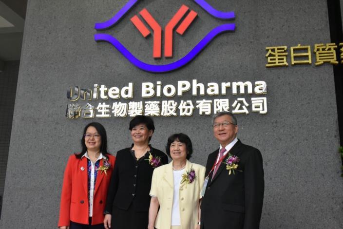 台灣最大的蛋白質生產藥廠 聯合生物製藥蛋白質藥廠啟用