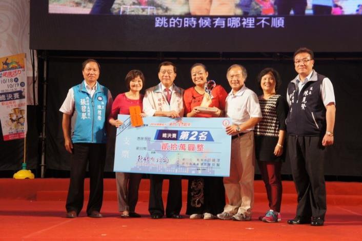 新竹縣社區健康活力大賽   重興、上林、仁勢社區勇奪前三名 共46張圖片