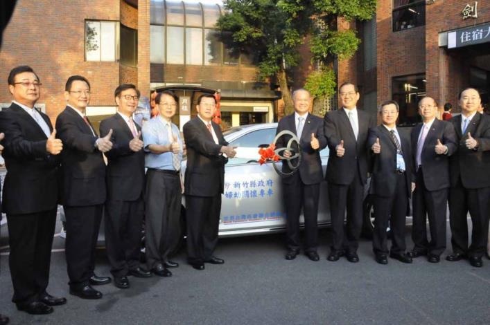 世界台灣商會捐贈新竹縣婦幼保護專車 共3張圖片