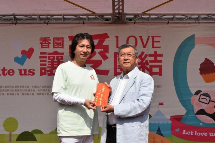 香園第一次大型公益活動 竹筍公園讓愛團結園遊會千人參與 共4張圖片