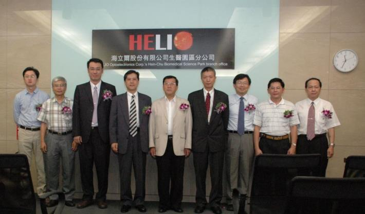 LED技術與醫療設備結合 海立爾公司正式進駐新竹生醫園區