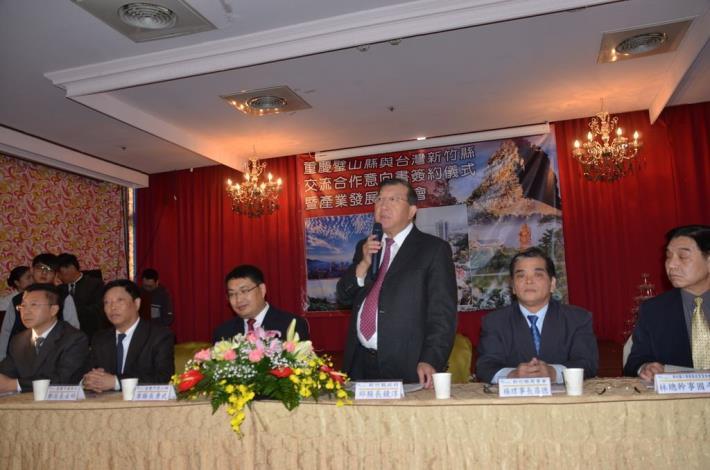 新竹縣商業會、璧山縣工商業聯合會簽署合作 加強經貿文化交流 共6張圖片