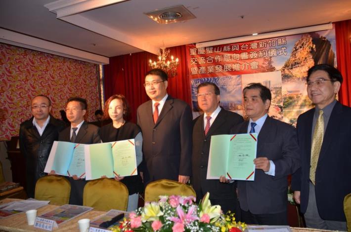 新竹縣商業會、璧山縣工商業聯合會簽署合作 加強經貿文化交流