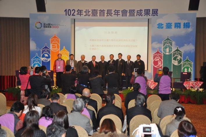 北臺區域發展十年慶 新竹縣承辦明年年會 共23張圖片