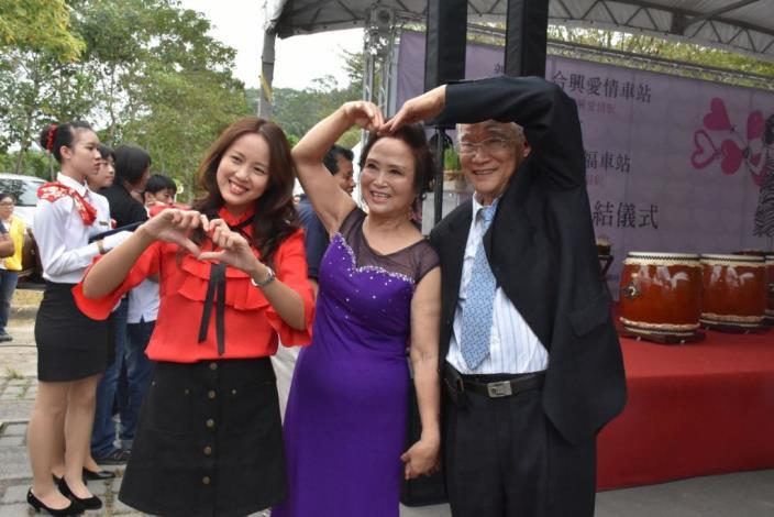 「愛情久久、幸福久久」 合興愛情車站與日本帶廣市幸福車站締結姊妹車站 共22張圖片