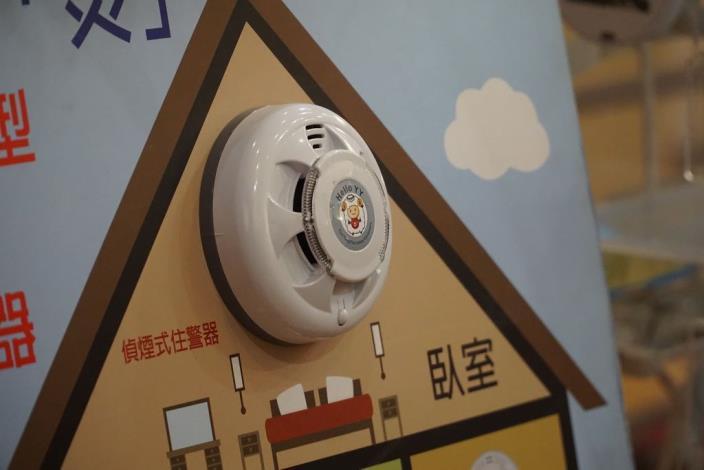 「住宅用火災警報器」微電影首映會 呼籲民眾踴躍安裝