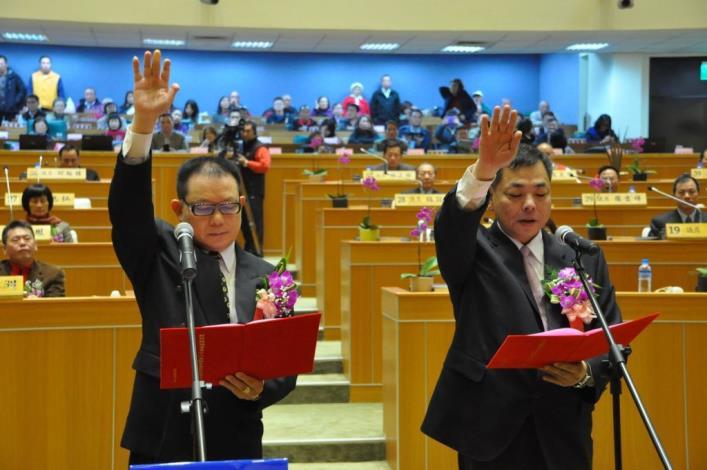 新人新氣象 縣議會正、副議長、議員宣誓就職