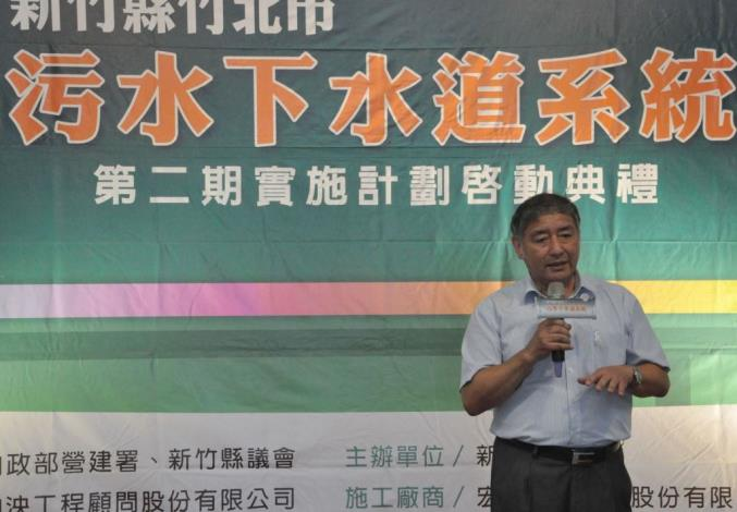 城市的良心 竹北污水下水道系統第二期計畫啟動