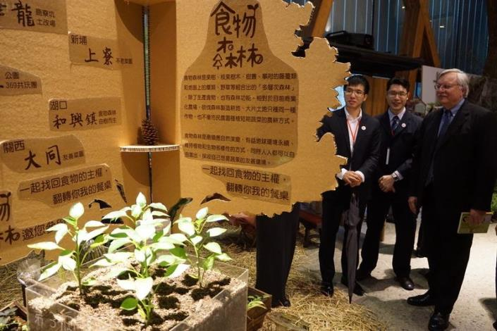 國際智慧城市論壇主席兼聯合創辦人John Jung實地考評   肯定新竹縣成為智慧城市