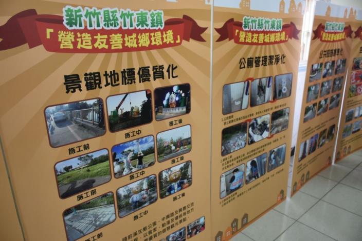 營造友善城鄉環境 拔尖級竹東成就11項環境永續工程 共10張圖片