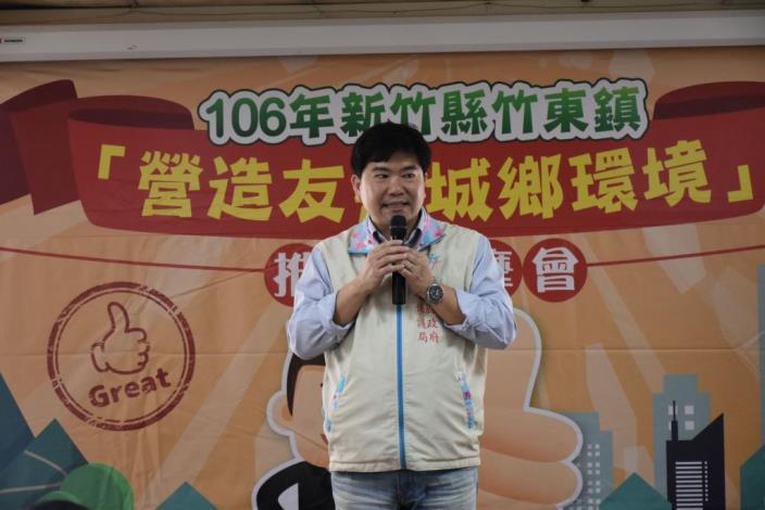 營造友善城鄉環境 拔尖級竹東成就11項環境永續工程