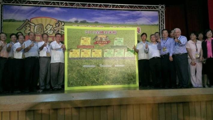湖口鄉鄧永陞、鄧永春、古良煌等三農友奪全國臺農71號名米產地冠軍