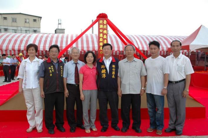 北湖口進廠線及車站工程舉行動土儀式!! 共11張圖片