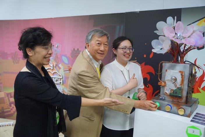 2018國際數位設計節  5月21、22日湖口中國科大登場