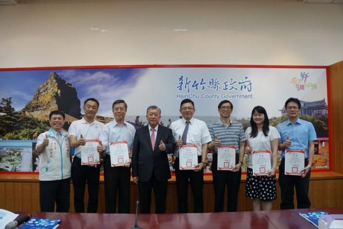 新竹縣健康及高齡友善城市第六期計畫推動委員會