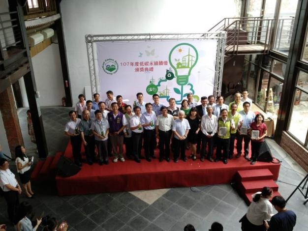 新竹縣連續七年獲環保署評定因應氣候變遷行動執行績效特優縣市