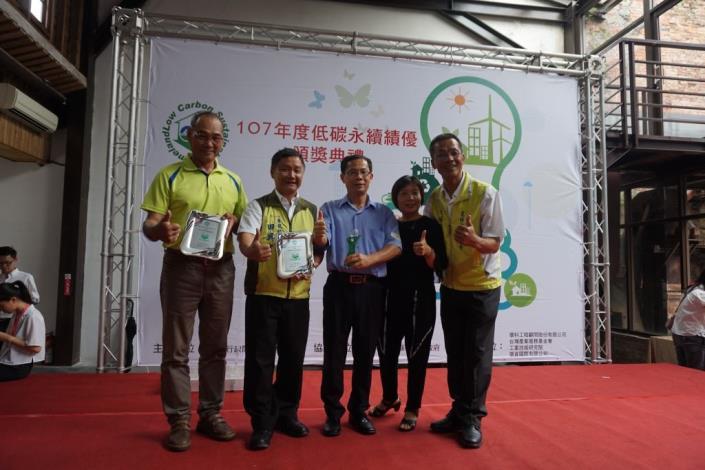 新竹縣連續七年獲環保署評定因應氣候變遷行動執行績效特優縣市 共5張圖片