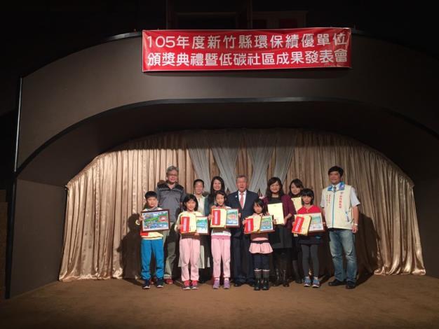 105年度新竹縣環保績優單位頒獎典禮暨低碳社區成果發表 共15張圖片