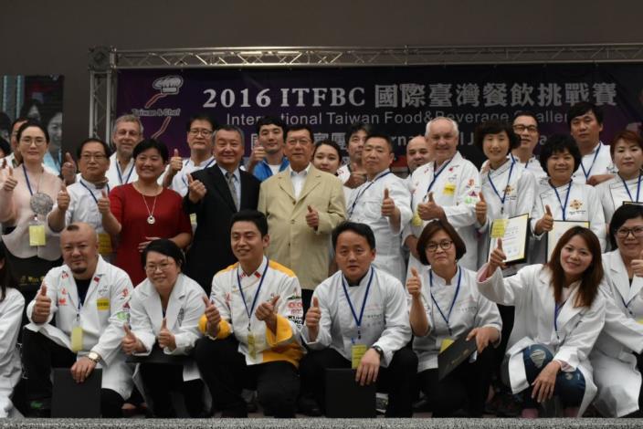 2016國際台灣餐飲挑戰賽 9國評審40人、14國選手367人參加