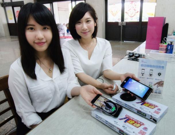 新竹縣公務臨櫃52處提供手機無線充電便民又環保