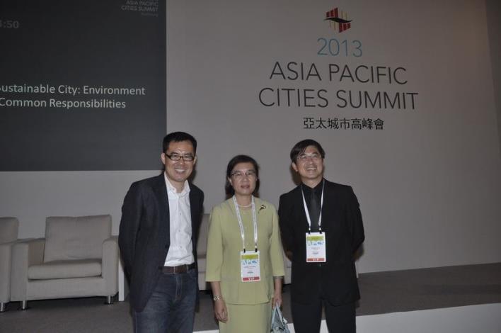 2013亞太城市高峰會登場 章副縣長受邀參加 共19張圖片