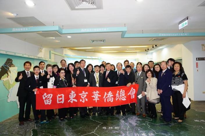 東京華僑總會拜會   參觀縣史館