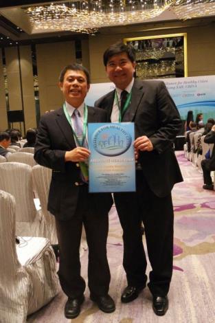 恭賀!新竹縣獲頒「西太平洋健康城市認證證書」