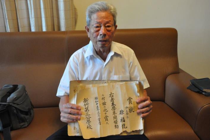 種稻、種菜養9子個個了得 徐福龍獲選竹北市模範父親代表 共10張圖片