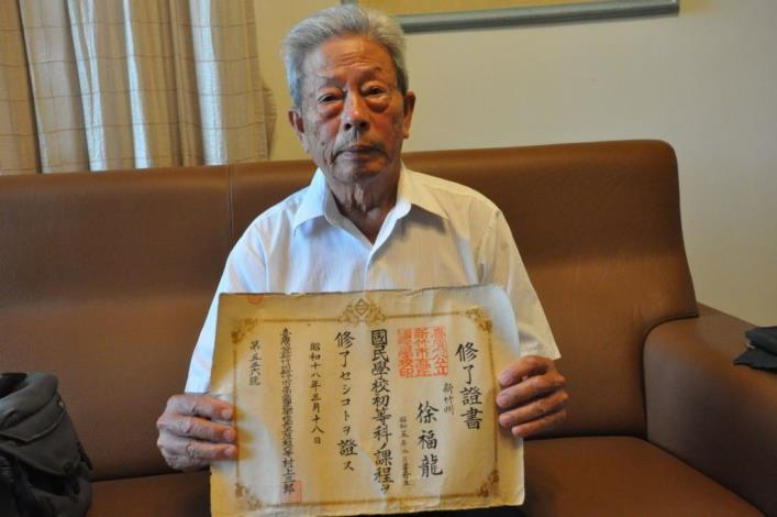 種稻、種菜養9子個個了得 徐福龍獲選竹北市模範父親代表