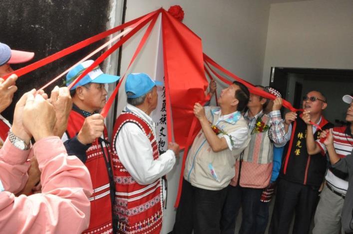 取得使用執照 五峰鄉賽夏族文物館正式啟用