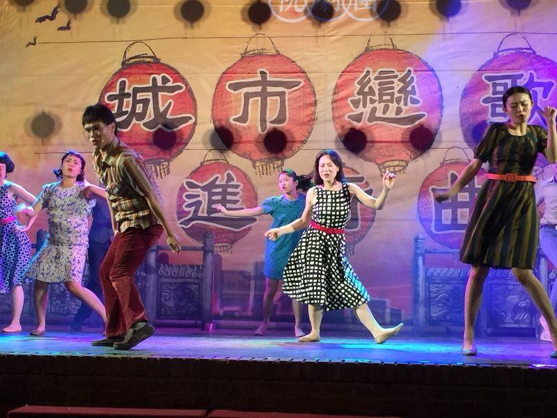 「城市戀歌進行曲」 歌舞劇 文化局戶外文化廣場好戲登場