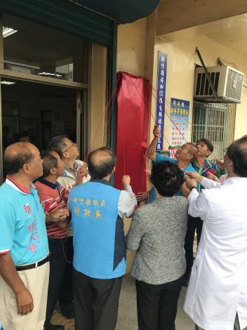 新竹縣長期照顧2.0-社區整體照顧服務揭牌 共2張圖片