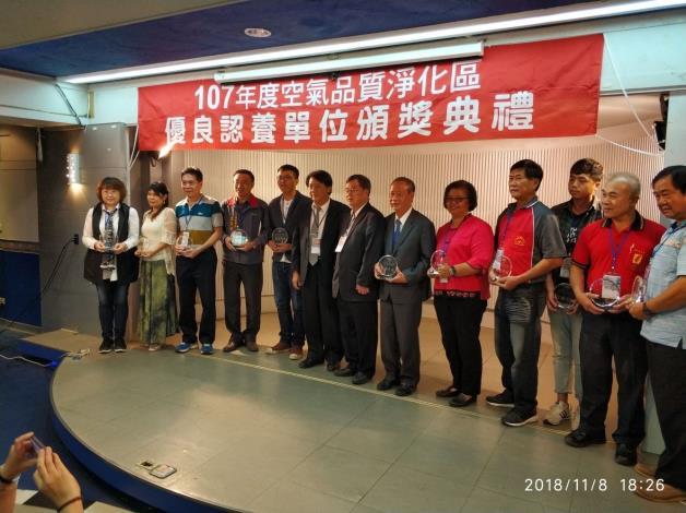 「績效卓著」 新竹縣推動空氣淨化區認養連續五年獲獎