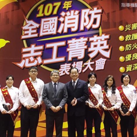 新埔義消救護分隊鄧春梅榮獲107年全國救護志工菁英獎