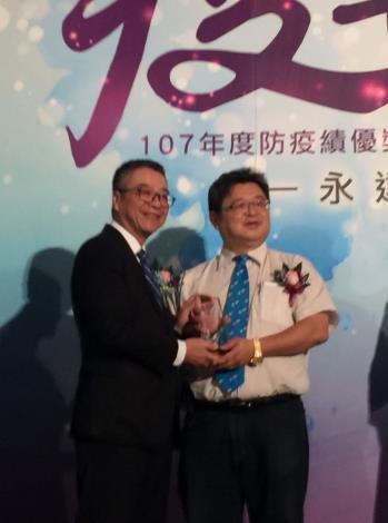 新竹縣大安醫院榮獲衛生福利部107年防疫績優團體獎