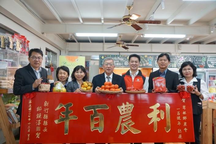 歡慶創會百週年 芎林農會農民直銷站開幕、番茄產業文化節同時登場